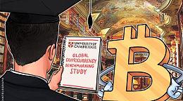 剑桥大学加密货币研究重大发现