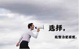乾诚分析团队杨润:杨大师经验你学不学?