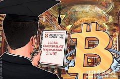 重大发现:剑桥大学发布加密货币行业研究报告