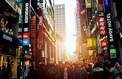 在韩国27家金融与科技企业成立区块链联盟