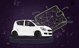 美国商业资讯发布《区块链技术彻底改变汽车行业》报告