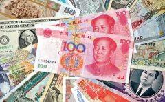 央行媒体刊文:主权数字货币应加快推出