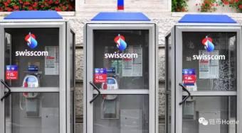 海外资讯:瑞士Telecom Giant公司上线新区块链业务