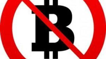 场外交易过热 监管或将全面禁止比特币场外交易