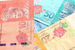 马来西亚央行即将起草新的数字货币法规