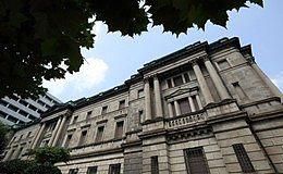 日本央行维持货币政策不变 新任委员意外投下反对票