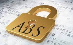 这单4亿元规模的交易所ABS 基于区块链技术打造