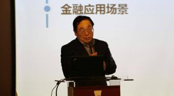 区块链是未来金融科技的核心 吴志峰认为区块链将引领金融科技发展