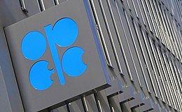 原油价格飙升 原油市场重磅会议召开