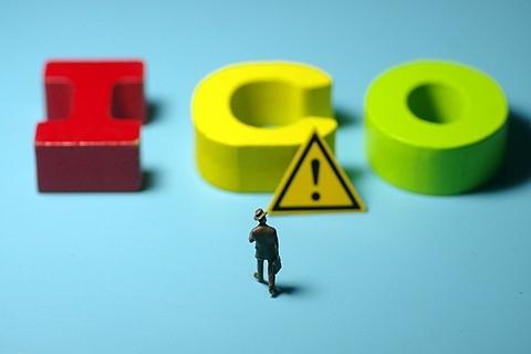 ICO在上海的项目基本清退 相关高管需留上海配