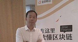 中国电子技术标准化研究院区块链研究室主任李鸣:区块链将推动信息互联网向价值互联网演进 | 独家专访