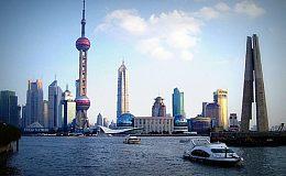 上海保交所落地区块链底层平台保交链 每秒处理5万笔保单数据