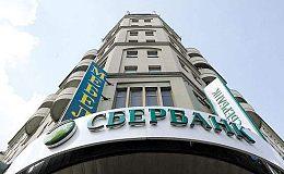 俄联邦储蓄银行行长:区块链技术将导致世界经济分散化