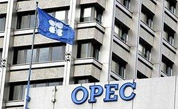 OPEC原油日均出口料增加13万桶 OPEC和非OPEC将举行下一轮部长级会议