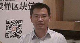 京北金融/连交所创始人、总裁罗明雄:不要为了区块链而区块链 | 独家专访