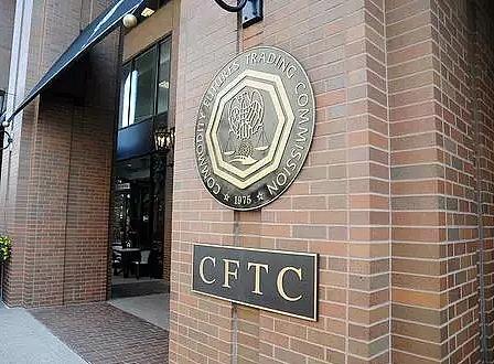 CFTC(美国商品期货委员会)