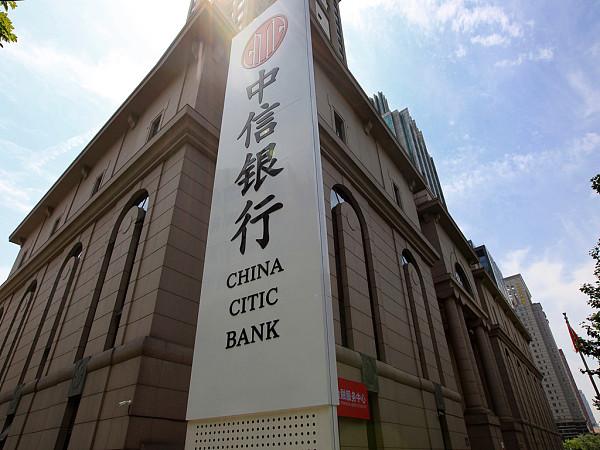 中信银行(国际)跨境银行需求指数下降