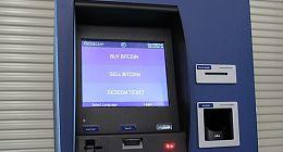 又一台比特币ATM机在美国林肯市亮相 阿尔法BTC欲挑战100台市场扩张目标