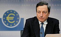 欧洲央行行长:欧洲央行没有权力来监管比特币