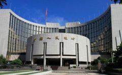 网传:中国央行试运行法定数字货币 会逐步替代纸币吗?