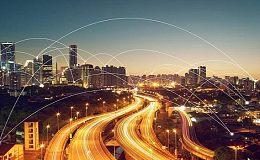 区块链初创企业ChainLink获3200万美元融资 连接区块链与外部数据