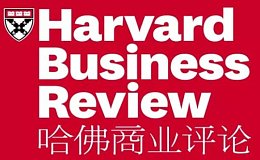 《哈佛商业评论》力捧区块链  称区块链是保障数据隐私的关键