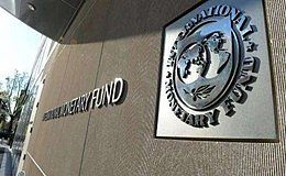 财经早餐:税改计划前路不明 世界银行和IMF即将召开年会