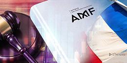 法国AMF针对数字货币的监管提上日程