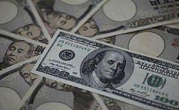 美元持续下行至93.4一线 市场聚焦朝鲜后期举动