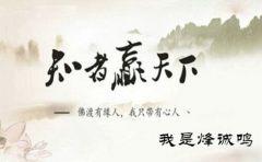 烽诚鸣:10.20收官日黄金怎么看,晚间操作建议,附解套!