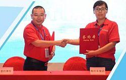 杭州睿弘与东风启辰签约,共促汽车融资租赁行业健康发展