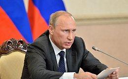 普京就数字货币监管正式发声 表示支持对数字货币交易设立新规