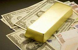 黄力晨:市场聚焦会议纪要 黄金走势趋向整理