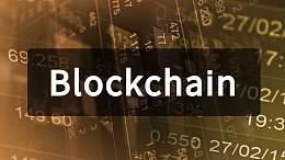 中国成为全球新增区块链企业最多的国家 中国区块链技术白皮书发布