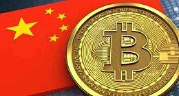 中国区块链代币迎寒冬 央行或在布局数字货币大棋
