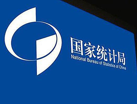 国家统计局公布去年12月CPI和PPI指数