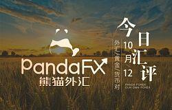 熊猫外汇交易策略:美联储意外放鸽黄金大振,API库存激增打压油价