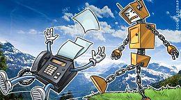 """瑞信高管:区块链技术在银行业的应用""""没有极限"""""""