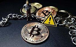 Localbitcoins交易所用户出售比特币竟被起诉 或将面临牢狱之灾