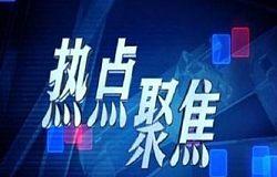 萧璟鑫:黄金静待晚间通胀来临,千三成多空生死线