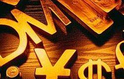 黄金期货跟黄金TD有什么不同?