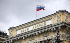 俄罗斯黄金购买力度疯狂加大 原因旨在保护其经济在危机时刻免受伤害