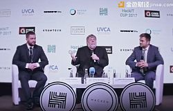 Hacken:区块链世界中的安全团队 参加2017 HackIT CUP 世界黑客大赛