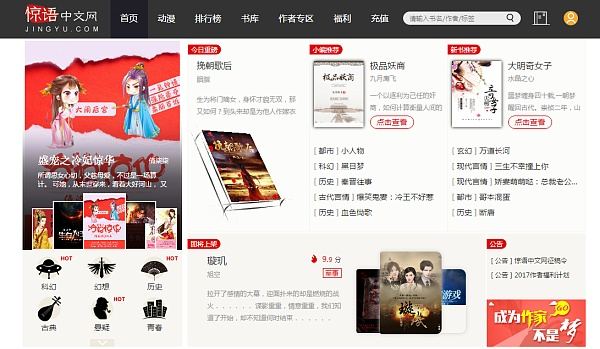 jingyu.com