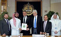 伊斯兰开发银行使用区块链开发金融产品 以支持其成员国发展