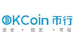 OKCoin币行发布关于比特币Segwit2x硬分叉处理方案的公告