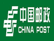 中国邮政银行携IBM在京举办发布会 推出基于区块链的资产托管系统