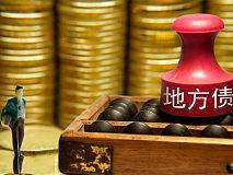 """央行货币政策""""衰退式""""宽松或引发中国版QE"""
