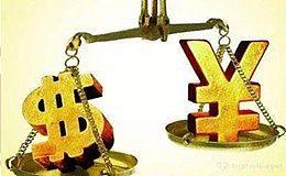 美国财政部半年度外汇报告发布 未将中国列为汇率操纵国