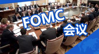 美联储货币政策会议本周重磅来袭 各大投行怎么看